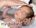 Некоторые пороки развития дыхания у новорожденных - MY-DOKTOR.RU