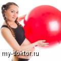 Необычный помощник (школа родительства). Фитбольный мяч для беременных - MY-DOKTOR.RU