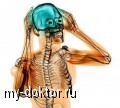 Нервная ткань: строение, развитие, синапс - MY-DOKTOR.RU