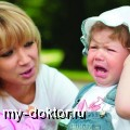 Нервный ребенок - MY-DOKTOR.RU