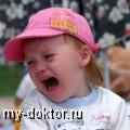 Неврозы у детей - MY-DOKTOR.RU
