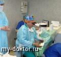 Новейшие методы коррекции зрения - MY-DOKTOR.RU