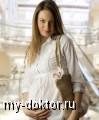 Новый год для будущей мамочки - MY-DOKTOR.RU