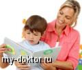 Няня для детей, гувернантка в Казани - MY-DOKTOR.RU