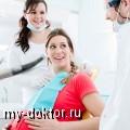 Обезболивающие средства и беременность - совместимы или нет? - MY-DOKTOR.RU
