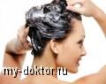 Обзор косметических средств для волос - MY-DOKTOR.RU