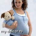 Одежда для будущей мамы - MY-DOKTOR.RU
