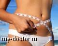 Опасные для здоровья голливудские диеты - MY-DOKTOR.RU