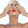 Опасный макияж - MY-DOKTOR.RU