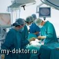Операция на сердце: почему реабилитация жизненно необходима - MY-DOKTOR.RU