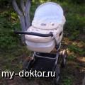 Описание коляски  Peg Perego Culla Auto Velo - MY-DOKTOR.RU
