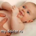 Определение и признаки недоношенности ребенка - MY-DOKTOR.RU