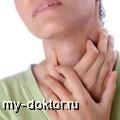 Опухоль гортани - лечение рака горла в Израиле - MY-DOKTOR.RU