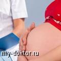 Осложнения беременности при резус-конфликте - MY-DOKTOR.RU