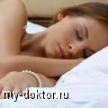Особенности ночной потливости и ее причины - MY-DOKTOR.RU