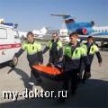 Особенности перевозки больных с переломом позвоночника на самолете - MY-DOKTOR.RU