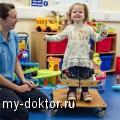 Особенности психофизического развития детей с ДЦП - MY-DOKTOR.RU