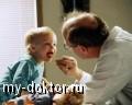 Особый подход к лечению ребенка - MY-DOKTOR.RU