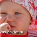 Оставайтесь с носом (Назол) - MY-DOKTOR.RU