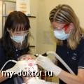 Отбеливание зубов Airflow и Zoom 3 в стоматологии Абакарова - MY-DOKTOR.RU