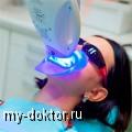 Отбеливание зубов - механический способ - MY-DOKTOR.RU