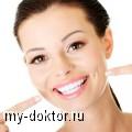 Отбеливание зубов: подготовка, выбор метода, альтернатива - MY-DOKTOR.RU