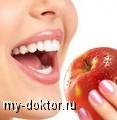 Отбеливание зубов в домашних условиях - MY-DOKTOR.RU