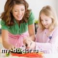 Отвечает эксперт - врач-диетолог (вопрос-ответ) - MY-DOKTOR.RU