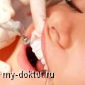 Отвечают стоматолог, психоневролог-психотерапевт, ортопед-травматолог и педиатр (вопрос-ответ) - MY-DOKTOR.RU