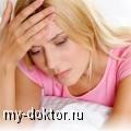 Отвечают врач-гинеколог, врач-педиатр и сексопатолог (вопрос-ответ) - MY-DOKTOR.RU