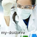 Папилломавирусная инфекция у женщин - MY-DOKTOR.RU
