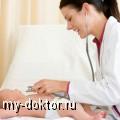 Пара вопросов педиатру - MY-DOKTOR.RU