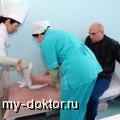 Перелом шейки бедра - процесс реабилитации - MY-DOKTOR.RU