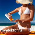 Первая медицинская помощь на отдыхе - MY-DOKTOR.RU