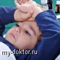 Первая помощь при отравлении бытовой химией и лекарствами - MY-DOKTOR.RU