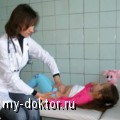 Почечная недостаточность в детском возрасте - MY-DOKTOR.RU