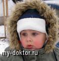 ������ ������� �������? - MY-DOKTOR.RU