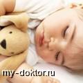 Почему ребенок разговаривает во сне? - MY-DOKTOR.RU