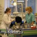 Исправление зубочелюстной системы - MY-DOKTOR.RU