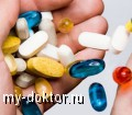 Польза витаминов - MY-DOKTOR.RU