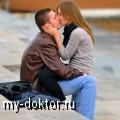 Поцелуй для здоровья - MY-DOKTOR.RU