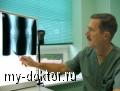 Повреждения опорно-двигательного аппарата - MY-DOKTOR.RU