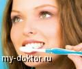 Позаботься о зубах - MY-DOKTOR.RU