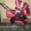 Пожалуйте в «джип». Выбираем коляску для ребенка - MY-DOKTOR.RU