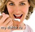 Как сохранить зубы здоровыми? - MY-DOKTOR.RU