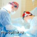 "Преимущества Клиники Медицинской Академии ""ГЕНЕЗИС"" - MY-DOKTOR.RU"