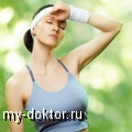 Преимущества дезодоранта Deonat - MY-DOKTOR.RU