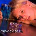 Преимущества полного отказа от спиртного - MY-DOKTOR.RU