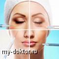Препараты-филлеры на вооружении врачей-косметологов - MY-DOKTOR.RU