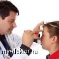 ������� �������������� - MY-DOKTOR.RU